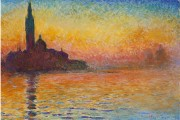 Claude Monet, San Giorgio Maggiore at dusk, 1908, National Museum of Wales, Cardiff