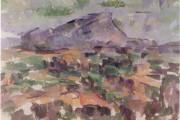 Paul Cézanne, Mont Sainte Victoire, 1905, Kunst Haus, Zurich