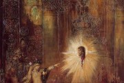 Gustave Moreau, The appearance, 1874-1876, Musée Moreau, Paris