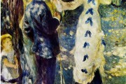 Auguste Renoir, The swing, 1876, Musée d'Orsay, Paris