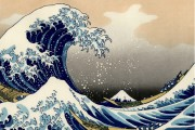 Katsushika Hokusai, The big wave off Kanagawa, 1830-1832, Metropolitan Museum of Modern Art, New York