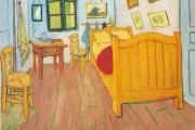 Van Gogh, Bedroom in Arles, 1888, Van Gogh Museum, Amsterdam